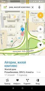 The floor plan of Жилой комплекс Айгерим