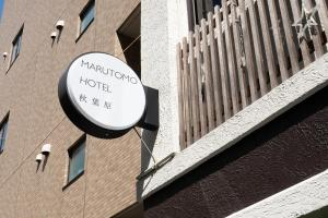 OYO MARUTOMO HOTEL 秋葉原 Akihabaraに飾ってある許可証、賞状、看板またはその他の書類