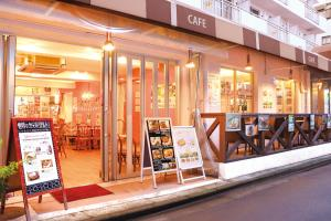 The lounge or bar area at Sakura Hotel Nippori