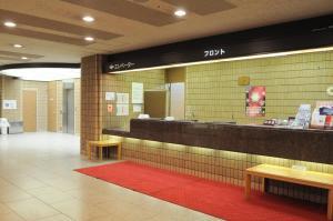 Area lobi atau resepsionis di Hotel Sapporo Sun Plaza