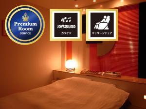 ホテル ミオ(大人専用)に飾ってある許可証、賞状、看板またはその他の書類