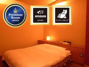 ホテル ミオ(大人専用)にあるお部屋