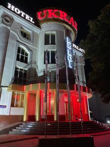 The facade or entrance of Hotel Palace Ukraine