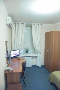 Телевизор и/или развлекательный центр в Мосфильм Отель