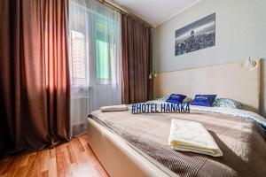 Кровать или кровати в номере Apartment Hanaka Jubileinyi 78