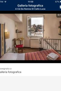 Grundriss der Unterkunft A Cà Da Nonna Di Callo Luca