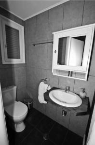 Ένα μπάνιο στο Maria's Guesthouse