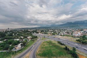 A bird's-eye view of Almaty Smart Apartment - Wonderful Mountain View