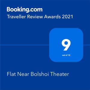 Сертификат, награда, вывеска или другой документ, выставленный в Flat Near Bolshoi Theater