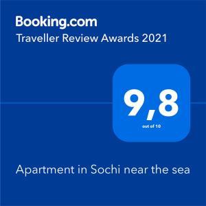Сертификат, награда, вывеска или другой документ, выставленный в Apartment in Sochi near the sea
