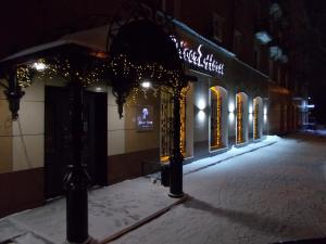 Silver Horse Boutique Hotel during the winter