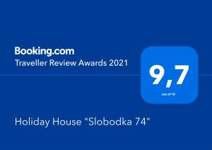 """A certificate, award, sign or other document on display at Holiday House """"Slobodka 74"""""""