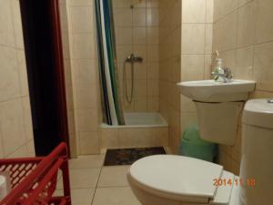 Łazienka w obiekcie Dom Turysty Na Skarpie