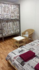 A seating area at Hostel Star Myakinino