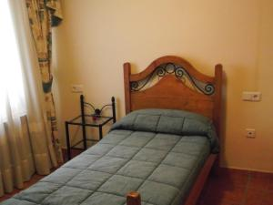 Cama o camas de una habitación en Casa Rural La Pedrosa