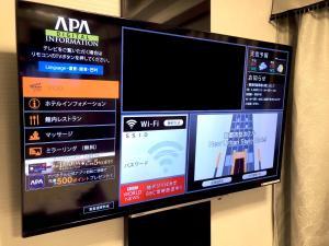 A television and/or entertainment center at APA Hotel Sugamo Ekimae