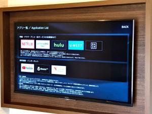 セントラルホテル岡山にあるテレビまたはエンターテインメントセンター