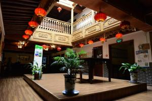 The lobby or reception area at Xi'an Xiangzimen Youth Hostel