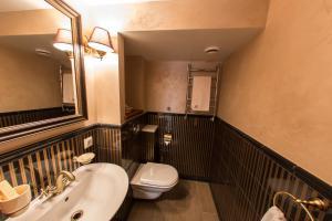 Ванная комната в Бизнес Клуб Отель Разумовский
