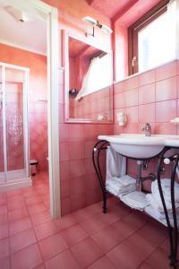 Ванная комната в Residence Criro