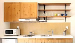 Küche/Küchenzeile in der Unterkunft Penzion Blanko