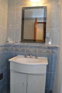 Un baño de Apart Hotel Patagonia Sur