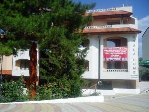 Сградата, в която се намира апартхотелът