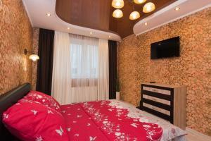 Кровать или кровати в номере Apartment Il'icha