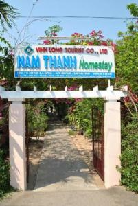 The logo or sign for the homestay