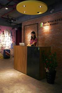 The lobby or reception area at Backpackers Hostel - Ximen