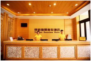 Лобби или стойка регистрации в Sanyawan Yin Yun Seaview Holiday Hotel