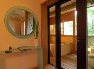 箱根 時の雫にあるバスルーム