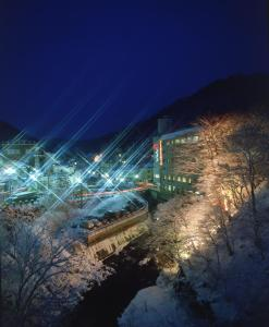 Oshuku Onsen Kagasuke during the winter