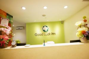 The lobby or reception area at Good Luck Inn