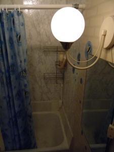 Ванная комната в Uus 11 Apartment