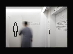 A bathroom at nine hours Sendai