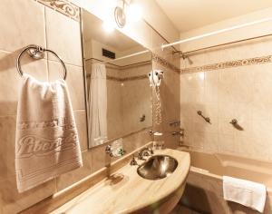 Ванная комната в Hotel Libertador