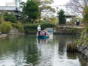 The surrounding neighborhood or a neighborhood close to the ryokan