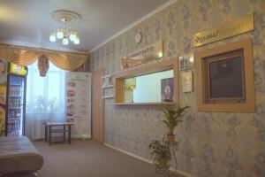 The lobby or reception area at Agios Hotel on Kurskaya