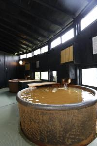 Spa and/or other wellness facilities at Hatago