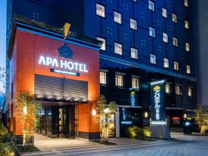 The facade or entrance of APA Hotel Keisei Ueno Ekimae