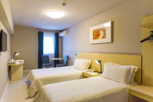 A room at Jinjiang Inn Changchun Quan'an Square