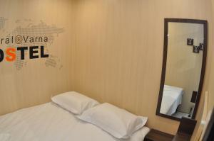 Легло или легла в стая в Central Self-Service HOsTEL