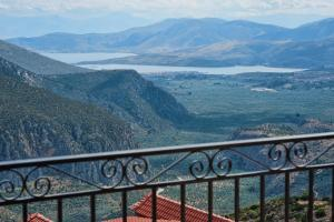 Γενική θέα στο βουνό ή θέα στο βουνό από  αυτό το ξενοδοχείο