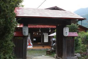 Fachada o entrada de Umeya Annex