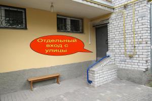The facade or entrance of Аpartment u Letnego Sada