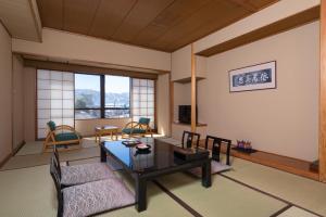 The lounge or bar area at Sosennoyado Suhaku