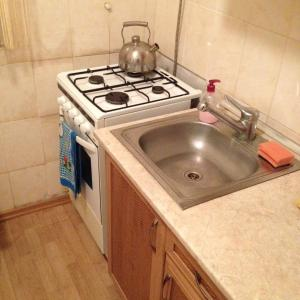 A kitchen or kitchenette at Apartment Downtown