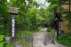 The facade or entrance of Kannojigoku