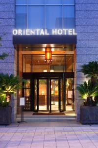 The facade or entrance of Oriental Hotel